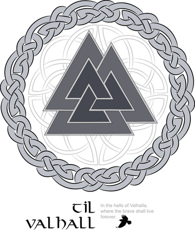 Walknut, sign of Odin, decorated with ornaments in a wreath of Scandinavian weavingvector illustration Illustration