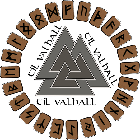 A circle of wooden planks to put on them in the Scandinavian runes, futhark end sign of Odin - Walknut, isolated on white, vector illustration, eps-10