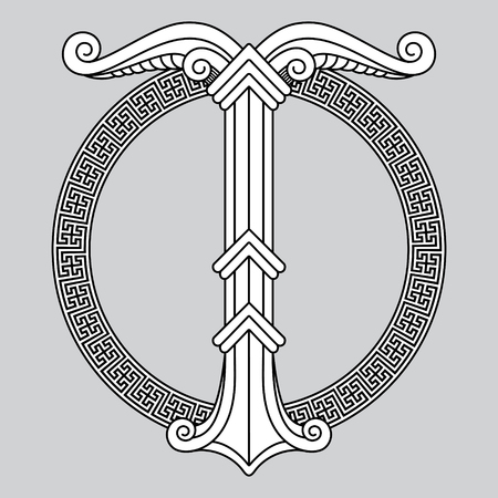 odin: Irminsul, Yggdrasil. Sacred tree or the tree trunk Saxons, dedicated to the God Irmin, the main object of veneration to the Northern Germanic, isolated on grey, vector illustration