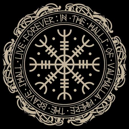 Roer van ontzag (roer van angst), IJslandse magische staven met Scandinavische runen en draken. Stockfoto - 78781582
