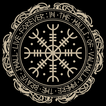 Helm of awe (helm of terror), Icelandic magical staves with Scandinavian runes and dragons. Vectores