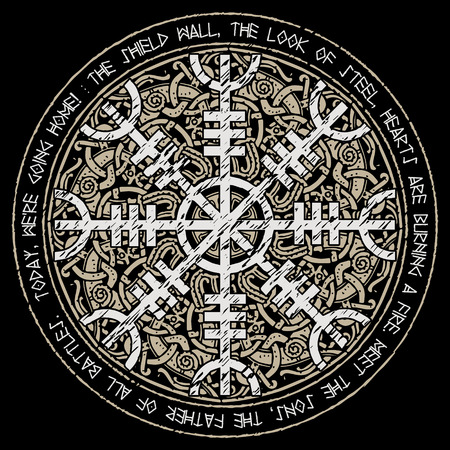 Helm of awe, helm of terror, Icelandic magical staves with scandinavian pattern, Aegishjalmur