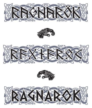 Scandinavian pattern and runic inscription. Ragnarok Çizim