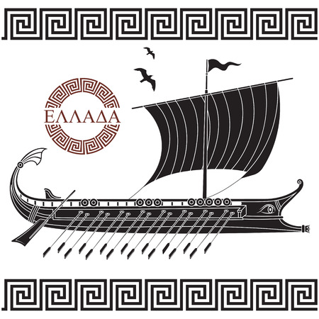 Ancient Hellenic design, ancient greek sailing ship galley - triera and greek ornament meander 向量圖像