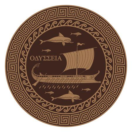 Ilustración griega antigua, galera de velero griego antiguo - triera, meandro de ornamento griego, delfines y peces