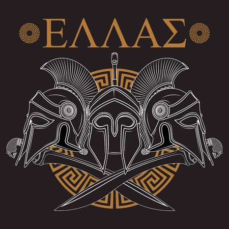 Ancient Hellenic helmet, two crossed ancient Greek swords and greek ornament meander Archivio Fotografico - 132360365
