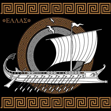 Ancient Hellenic design, ancient greek sailing ship galley - triera and greek ornament meander