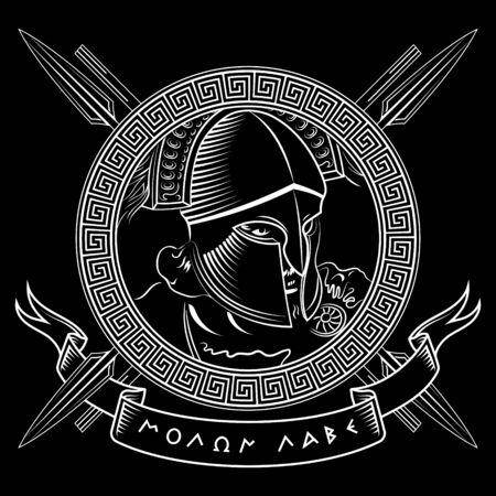 Ancient Spartan helmet, greek ornament meander, spears and slogan Molon labe - come and take Archivio Fotografico - 132360449