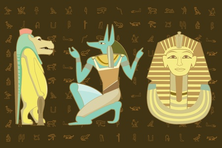 elements of the Egyptian decorative character design Vector