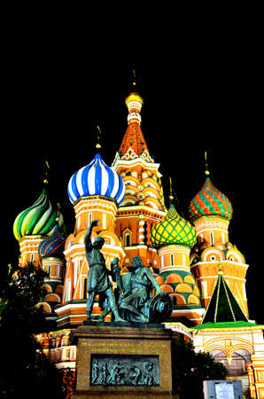 Saint Basils Cathedral at night in Moscow photo