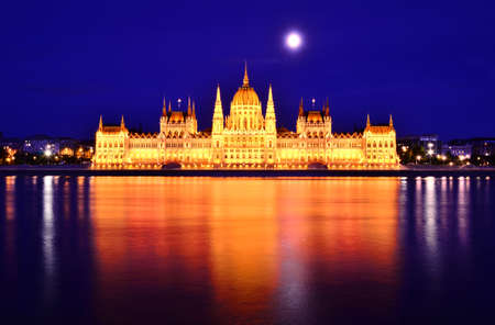 Hungarian Houses of Parliament in Budapest at the night time.