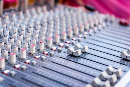 control audio panel. photo