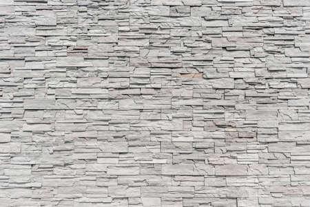 decorative wall: pattern of decorative stone wall background