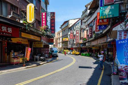 NANTOU, TAIWAN - MARCH 28 :Street market at the Sun Moon Lake at Taiwan on March 28, 2017 in Nantou county, Taiwan, Asia.