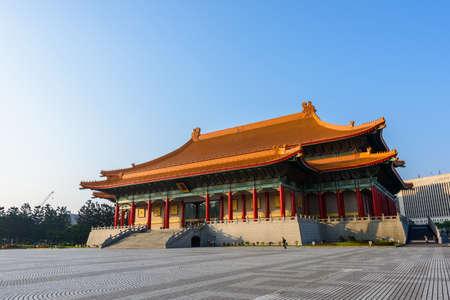Democracy Memorial Hall in Taipei ( National Chiang Kai-shek Memorial Hall )