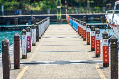 南投市, 台湾 - 3 月 28 日: 有名な観光地、2017 年 3 月 28 日に台湾南投県、台湾、アジアで日月潭の湖でボートの桟橋柱。