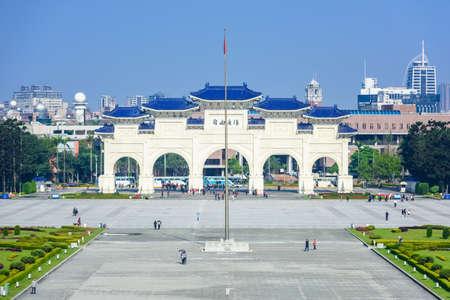 The main gate of National Taiwan Democracy Memorial Hall in Taipei ( National Chiang Kai-shek Memorial Hall )