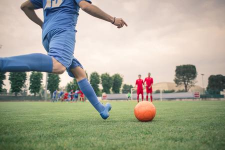 striker: Penalty kick on the football field