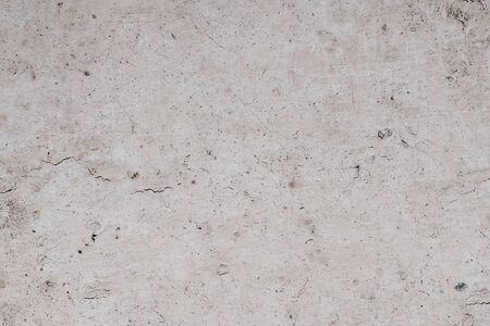 concrete background: background texture abstract