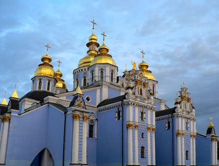 domes: Big blue orthodox cathedral with golden domes Stock Photo