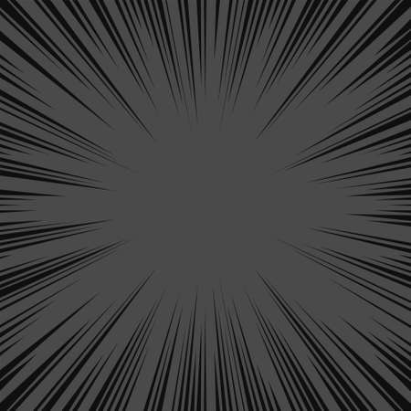 Black and grey radial lines comics style backround. Manga action, speed abstract. Universe hyperspace teleportation background. Vector illustration