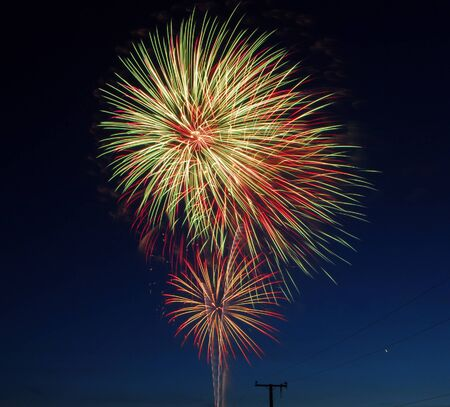 fireworks lighting the night sky in different colors photo
