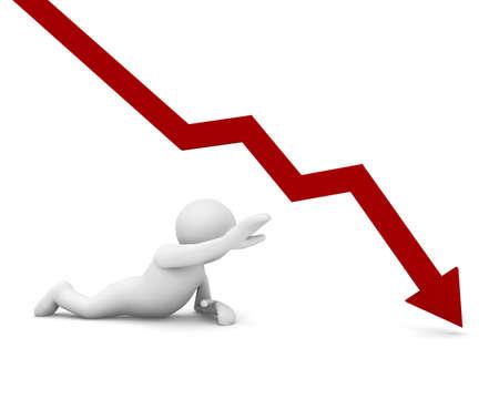progression: down Stock Photo