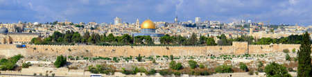 View to Jerusalem old city in Israel Stock Photo