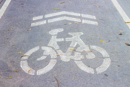 stock image: bicycle path - Stock Image