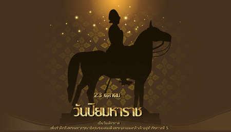 Thai alphabet Text October 23, Chulalongkorn Day in elegant creative pattern