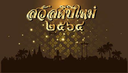 Thai alphabet Text, happy New Year Thailand 2564, translations text - Landmark Important places in Thailand - Background elegant creative thai pattern modern.