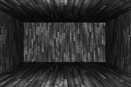 Abstract empty room 3d render Stock Photo - 13111218