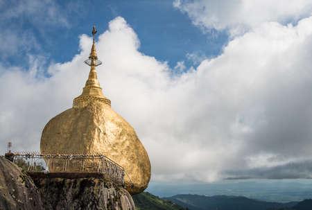 The golden rock pagoda (Kyaikhtiyo) in Myanmar