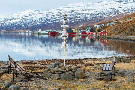 Eskifjordur the lovely fisherman village in the east fjord of Iceland. Stok Fotoğraf
