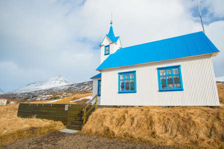 Scenery view of Scandinavia church in Iceland located at East region of Iceland.