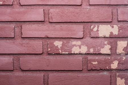 stone wall: Background of brick wall texture Stock Photo