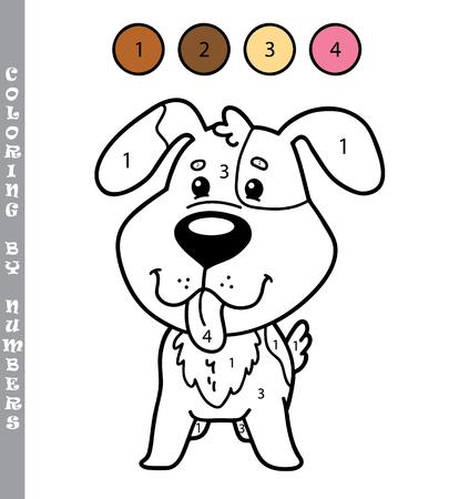 Ilustración De Vector De Personaje De Dibujos Animados Lindo Perro ...