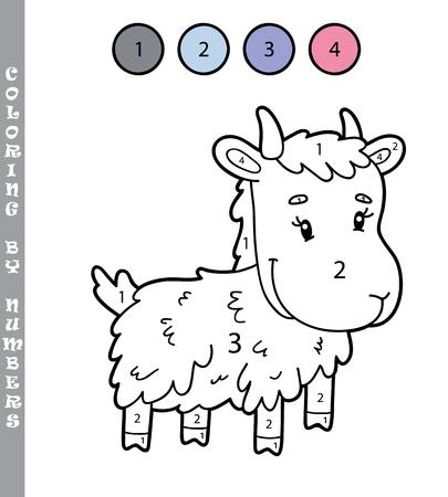 Colorear Por Números Juego Educativo Con El Personaje De La
