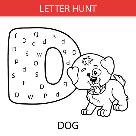 Vector illustration of printable kids alphabet worksheets educational game Letter hunt for preschool children practice with cartoon character - dog