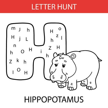 Vector illustration of printable kids alphabet worksheets educational game Letter hunt for preschool children practice with cartoon character - hippo Illustration