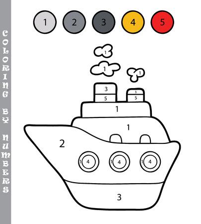 Retro ship for kids