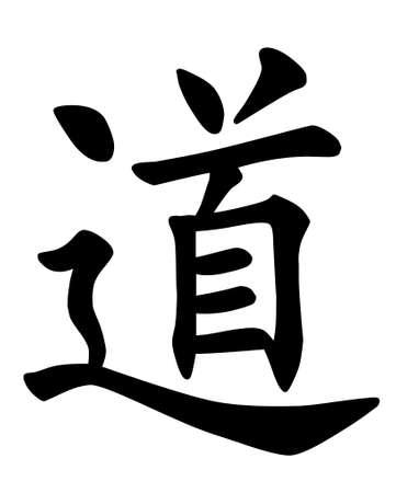 Chinese character-Tao