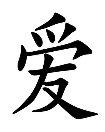 Chinese character-Love