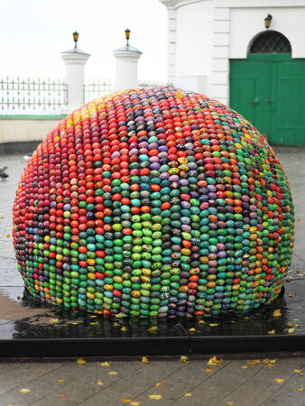 KIEV, Ukraine - OKTOBER 20, 2010  Installation  Sphere of Good and of Spiritual Renaissance ; designed by Oksana Mas