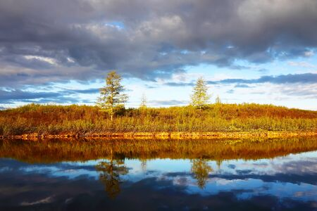 tundra: Beautiful landscape with lake and tundra in Taimyr, Russia