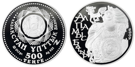 collectible: Kazakhstan collectible silver coin 500 tenge Alpamys Batyr, isolated on white