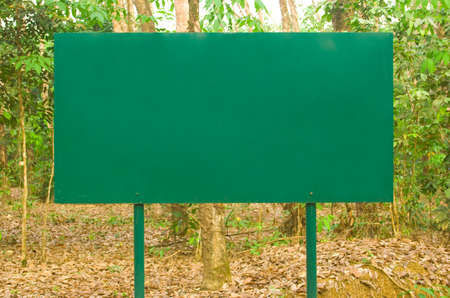 appalachian trail sign: The warning signs and regulations in order to protect natural forests and not harming nature. Stock Photo
