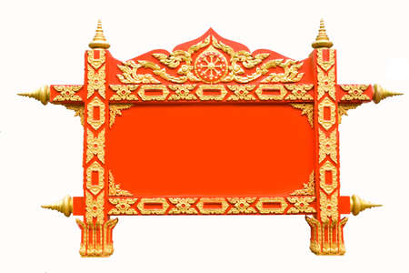 Name signs the stucco patterned designs beautiful Thailand. photo