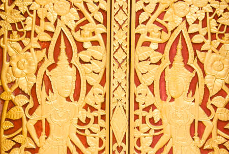 Wood carving Thailand embossed pattern that can easily be done by a qualified technician, according to the Thailand Forum  photo