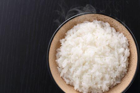 Eat rice